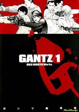 Ганц - Постер