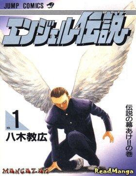 Легенда об ангеле - Постер
