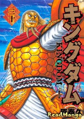 Царство - Постер